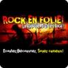 Rockenfolie